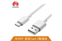 Фирменное оригинальное зарядное устройство от сети для телефона Huawei Mate 9 + гарантия