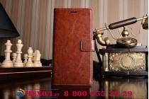 Фирменный чехол-книжка из качественной импортной кожи с подставкой застёжкой и визитницей для Huawei Mate 9 коричневый