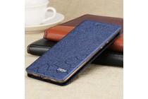 Фирменный чехол-книжка водоотталкивающий с мульти-подставкой на жёсткой металлической основе для Huawei Mate 9 синий
