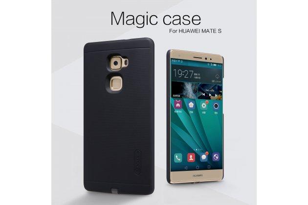 Фирменная задняя панель-крышка-накладка из тончайшего и прочного пластика со встроенным ресивером для поддержания беспроводной зарядки для Huawei Mate S 5.5 черная