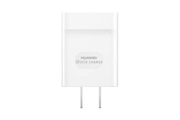 Фирменное оригинальное зарядное устройство от сети для телефона Huawei Mate S 5.5 (CRR-UL00) + гарантия