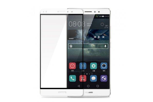 Фирменное защитное закалённое противоударное стекло премиум-класса из качественного японского материала с олеофобным покрытием для телефона Huawei Mate S 5.5
