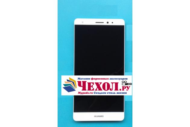Фирменный LCD-ЖК-сенсорный дисплей-экран-стекло с тачскрином на телефон Huawei Mate S 5.5 белый + гарантия