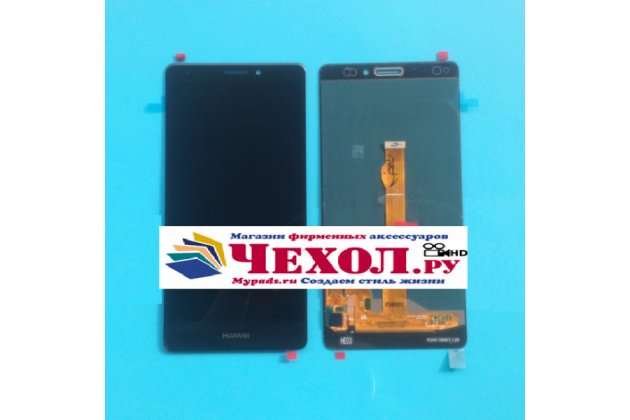 Фирменный LCD-ЖК-сенсорный дисплей-экран-стекло с тачскрином на телефон Huawei Mate S 5.5 черный + гарантия