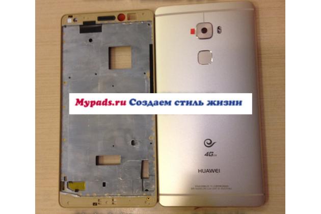 Родная оригинальная задняя крышка-панель которая шла в комплекте для Huawei Mate S 5.5 (CRR-UL00) золотая