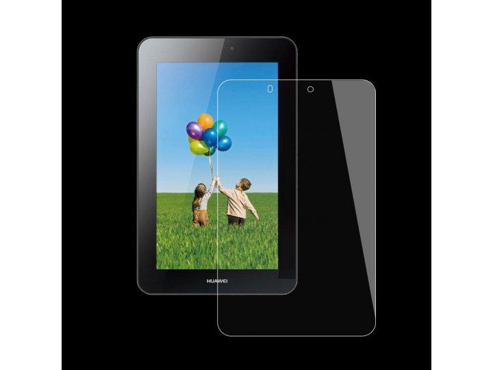 Фирменное защитное закалённое противоударное стекло для планшета Huawei Mediapad 7 Youth (S7-721w/u) из качест..