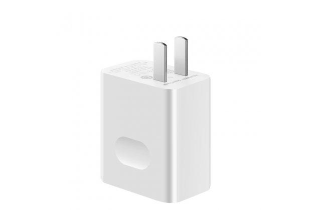 Фирменное оригинальное зарядное устройство от сети для планшета Huawei Mediapad M1 8.0/ M1 8.0 LTE (S8-301W/U S8-303L) + гарантия