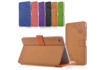 Фирменный чехол закрытого типа с красивым узором для планшета Huawei Mediapad M1 8.0/ M1 8.0 LTE (S8-301W/U S8-303L) с держателем для руки оранжевый натуральная кожа Prestige Италия