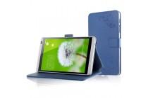 Фирменный чехол закрытого типа с красивым узором для планшета Huawei Mediapad M1 8.0/ M1 8.0 LTE (S8-301W/U S8-303L) с держателем для руки синий натуральная кожа Prestige Италия
