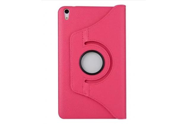 Чехол для планшета Huawei MediaPad M2 10.0 M2-A01W/L 10.1 поворотный роторный оборотный розовый кожаный