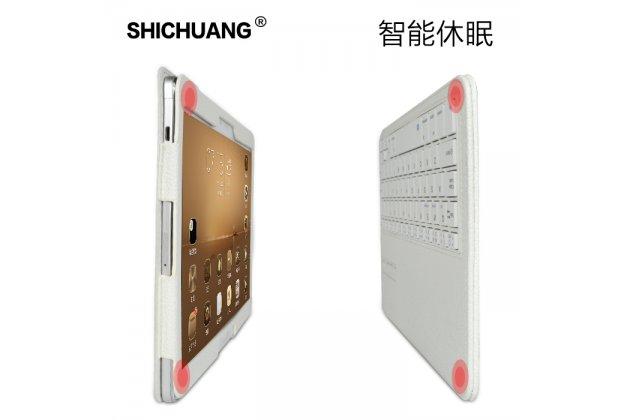 Фирменный чехол со съёмной Bluetooth-клавиатурой для Huawei MediaPad M2 10.0 M2-A01W/L 10.1 белый кожаный + гарантия