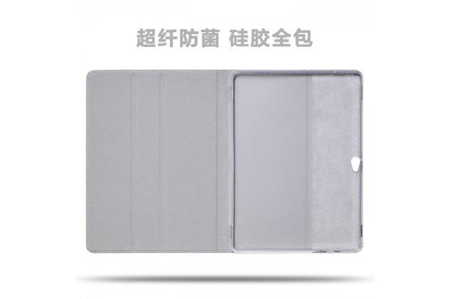 Huawei диапазон rover хит: крышка m2-a01w m2-a01l m2-10 кожа 10,1 дюймовый планшет shell - Стандартные смарт сна м2 (10) послал шампанского взрывозащищенные мембраны