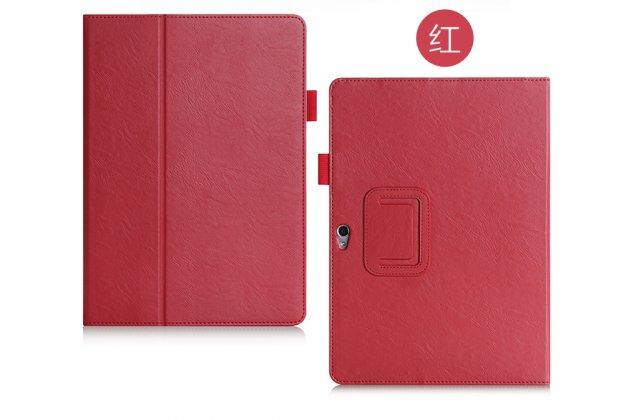 Фирменный чехол бизнес класса для Huawei MediaPad M2 10.0 M2-A01W/L 10.1 с визитницей и держателем для руки красный натуральная кожа Prestige Италия