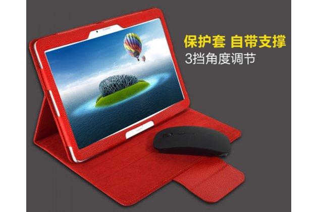 Фирменный чехол со съёмной Bluetooth-клавиатурой для Huawei MediaPad M2 10.0 M2-A01W/L 10.1 красный кожаный + гарантия