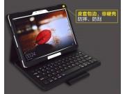 Фирменный чехол со съёмной Bluetooth-клавиатурой для Huawei MediaPad M2 10.0 M2-A01W/L 10.1 черный кожаный + г..
