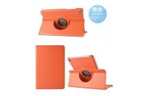 Чехол для планшета Huawei MediaPad M2 10.0 M2-A01W/L 10.1 поворотный роторный оборотный оранжевый кожаный