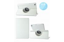 Чехол для планшета Huawei MediaPad M2 10.0 M2-A01W/L 10.1  поворотный роторный оборотный белый  кожаный