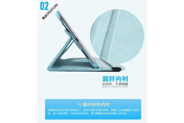 Чехол для планшета Huawei MediaPad M2 10.0 M2-A01W/L 10.1 поворотный роторный оборотный бирюзовый кожаный