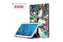 Фирменный необычный чехол для Huawei MediaPad M2 10.0 M2-A01W/L 10.1 тематика книга Сказочное Дерево