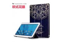 Фирменный необычный чехол для Huawei MediaPad M2 10.0 M2-A01W/L 10.1 тематика книга в Винтажном стиле