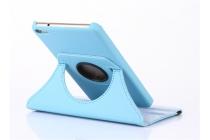 Чехол для планшета Huawei MediaPad M2 7.0 (PLE-703L) поворотный роторный оборотный голубой кожаный