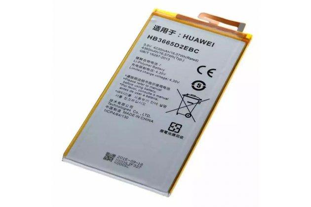 Фирменная аккумуляторная батарея 4230mAh HB3665D2EBC на планшет Huawei MediaPad M2 7.0 (PLE-703L) + инструменты для вскрытия + гарантия