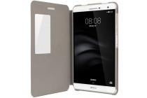 Фирменный оригинальный чехол-книжка для Huawei MediaPad M2 7.0 (PLE-703L) белый с окошком для входящих вызовов тематика Влюбленная Сова
