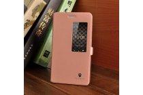 Фирменный оригинальный чехол-книжка для Huawei MediaPad M2 7.0 (PLE-703L) розовый с окошком для входящих вызовов водоотталкивающий