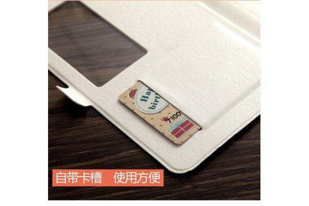 Фирменный оригинальный чехол-книжка для Huawei MediaPad M2 7.0 (PLE-703L)  с окошком для входящих вызовов тематика Богатая Кошка