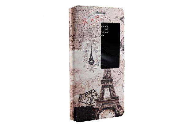 Фирменный оригинальный чехол-книжка для Huawei MediaPad M2 7.0 (PLE-703L)  с окошком для входящих вызовов тематика Франция