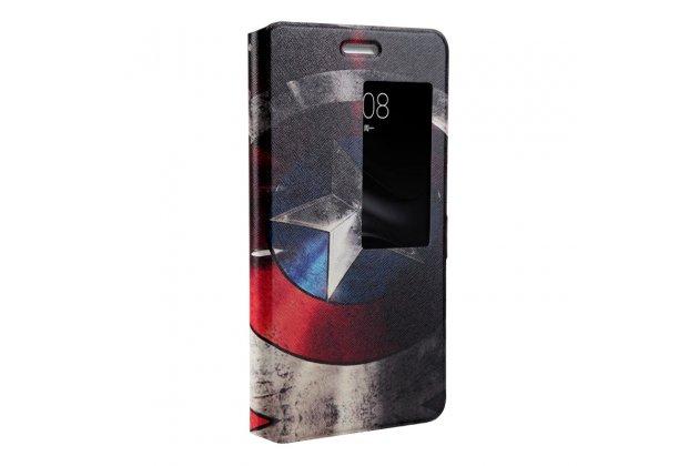 Фирменный оригинальный чехол-книжка для Huawei MediaPad M2 7.0 (PLE-703L) с окошком для входящих вызовов тематика Капитан Америка