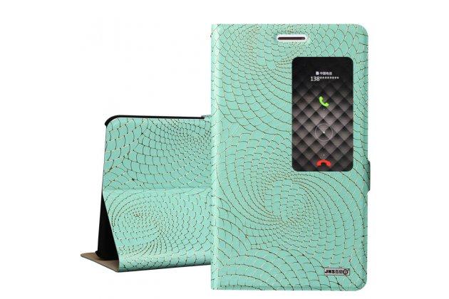 Фирменный оригинальный чехол-книжка с золотым узором для Huawei MediaPad M2 7.0 (PLE-703L) цвет морской волны водоотталкивающий с окошком для входящих вызовов