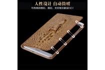 Фирменный роскошный эксклюзивный чехол с объёмным 3D изображением головы крокодила коричневый для Huawei MediaPad M2 7.0 (PLE-703L) . Только в нашем магазине. Количество ограничено