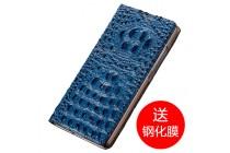 Фирменный роскошный эксклюзивный чехол с объёмным 3D изображением рельефа кожи крокодила синий для Huawei MediaPad M2 7.0 (PLE-703L) . Только в нашем магазине. Количество ограничено