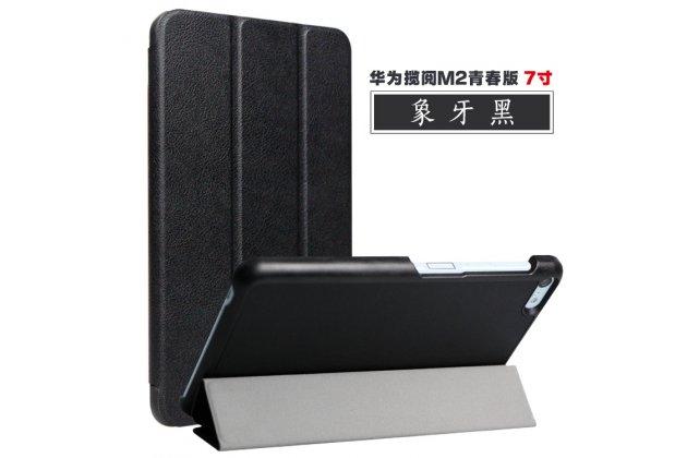 Фирменный умный чехол самый тонкий в мире для Huawei MediaPad M2 7.0 (PLE-703L) iL Sottile черный пластиковый Италия