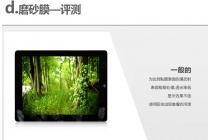 Фирменное защитное закалённое противоударное стекло премиум-класса из качественного японского материала с олеофобным покрытием для планшета Huawei MediaPad M2 7.0 (PLE-703L)