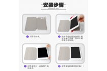 Фирменный умный чехол самый тонкий в мире для Huawei MediaPad M2 7.0 (PLE-703L) iL Sottile голубой пластиковый Италия