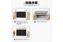 Фирменный умный чехол самый тонкий в мире для Huawei MediaPad M2 7.0 (PLE-703L) iL Sottile фиолетовый пластиковый Италия