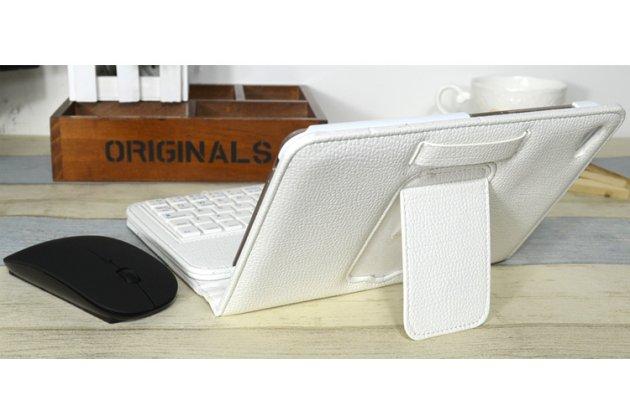 Фирменный чехол со съёмной Bluetooth-клавиатурой для Huawei MediaPad M2 7.0 (PLE-703L) белый кожаный + гарантия
