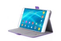Фирменный чехол бизнес класса для Huawei MediaPad M2 7.0 (PLE-703L) с визитницей и держателем для руки фиолетовый натуральная кожа Prestige Италия