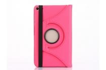 Чехол для планшета Huawei MediaPad M2 7.0 (PLE-703L) поворотный роторный оборотный розовый кожаный