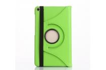 Чехол для планшета Huawei MediaPad M2 7.0 (PLE-703L) поворотный роторный оборотный зеленый кожаный