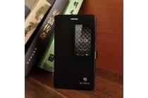 Фирменный оригинальный чехол-книжка для Huawei MediaPad M2 7.0 (PLE-703L) черный с окошком для входящих вызовов водоотталкивающий