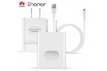 Фирменное оригинальное зарядное устройство от сети для планшета Huawei MediaPad M2 8.0 LTE (M2-801W M2-803L) + гарантия