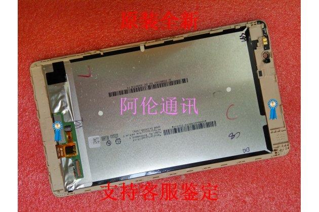 Фирменный LCD-ЖК-сенсорный дисплей-экран-стекло с тачскрином на телефон Huawei MediaPad M2 8.0 LTE (M2-801W) золотой + гарантия