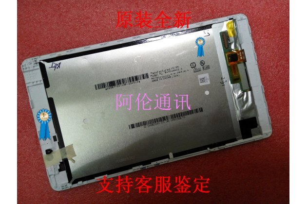 Фирменный LCD-ЖК-сенсорный дисплей-экран-стекло с тачскрином на телефон Huawei MediaPad M2 8.0 LTE (M2-801W) белый + гарантия
