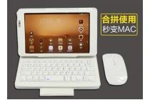 Фирменный чехол со съёмной Bluetooth-клавиатурой для Huawei MediaPad M2 8.0 LTE (M2-801W M2-803L) белый кожаный + гарантия