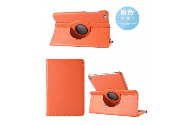 Чехол для планшета Huawei MediaPad M2 8.0 LTE (M2-801W M2-803L) поворотный роторный оборотный оранжевый кожаный