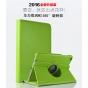 Чехол для планшета Huawei MediaPad M2 8.0 LTE (M2-801W M2-803L) поворотный роторный оборотный зеленый кожаный..