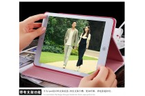 Стёганная кожа в ромбик с узором чехол-обложка для Huawei MediaPad M2 8.0 LTE (M2-801W M2-803L) розовый кожаный